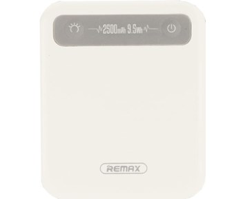 REMAX RPP-51 Pino Series Powerbank 2500mAh White